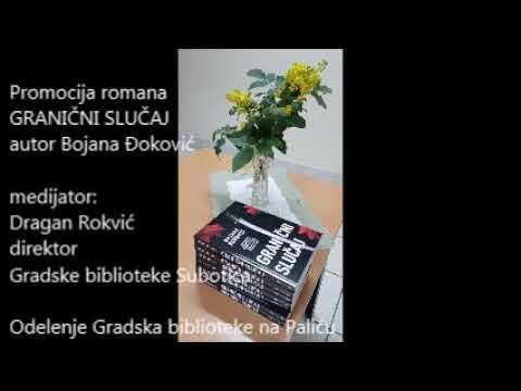 Razgovor sa Bojanom Đoković o romanu Granični slučaj