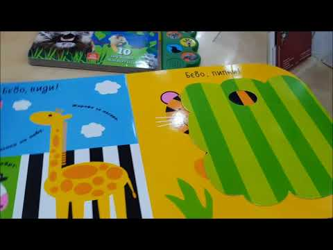 3D knjige u Novoj školskoj knjizi